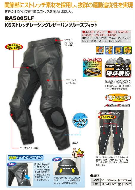【ROUGH&ROAD】KS伸縮皮革製垮褲 - 「Webike-摩托百貨」
