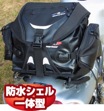 【ROUGH&ROAD】AQA DRY坐墊包 - 「Webike-摩托百貨」