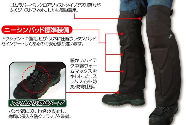【ROUGH&ROAD】防護型膝蓋保暖套 - 「Webike-摩托百貨」