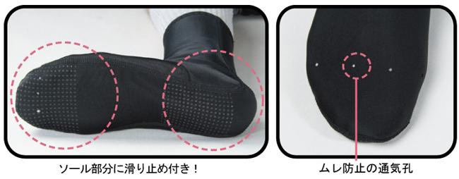 【ROUGH&ROAD】HOT襪子 - 「Webike-摩托百貨」