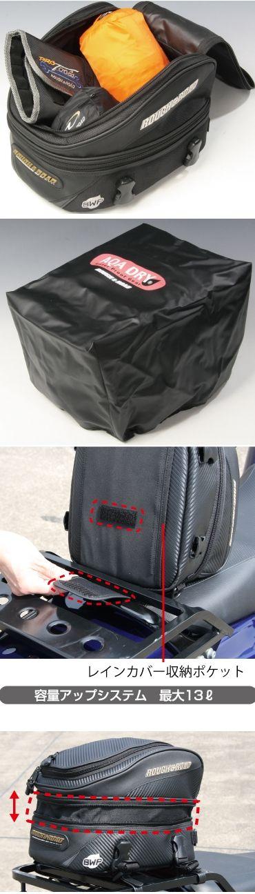 【ROUGH&ROAD】BWP座墊包 - 「Webike-摩托百貨」