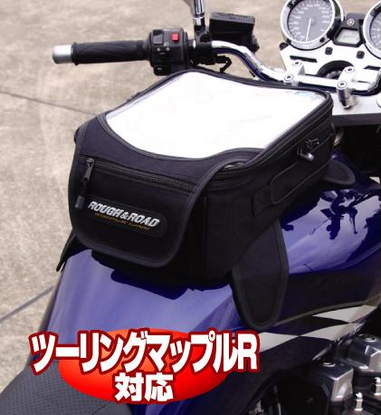 【ROUGH&ROAD】RSL油箱包 - 「Webike-摩托百貨」