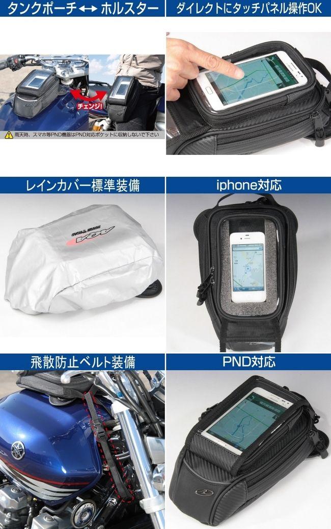 【ROUGH&ROAD】可腰掛式導航機油箱包 - 「Webike-摩托百貨」