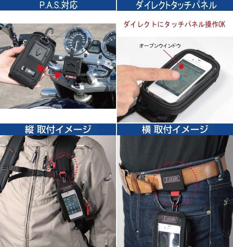 【ROUGH&ROAD】F-智慧型手機槍背套 - 「Webike-摩托百貨」