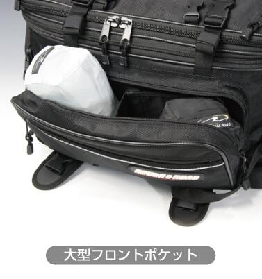 【ROUGH&ROAD】BWP Cruising座墊包 - 「Webike-摩托百貨」