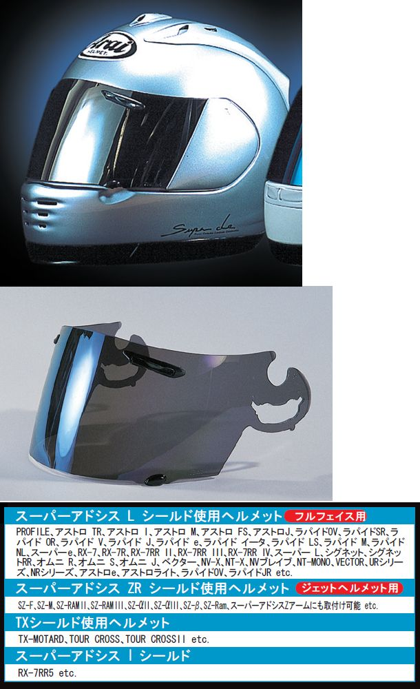 【ROUGH&ROAD】UVCut 鈦合金 安全帽風鏡鏡片 - 「Webike-摩托百貨」