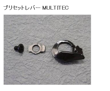 【SHOEI】MULTITEC 安全帽鏡片撥桿 - 「Webike-摩托百貨」