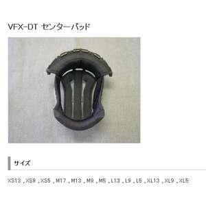 VFX-DT Center Pad [Repair/Optional Parts] SHOEI