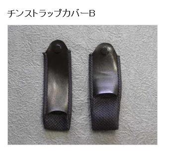【SHOEI】下巴吊繩套B - 「Webike-摩托百貨」