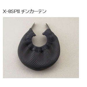 SHOEI X-8SPII Chin Curtain [Repair/Optional Parts]
