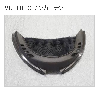 【SHOEI】MULTITEC 下巴內襯 - 「Webike-摩托百貨」