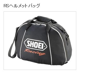 【SHOEI】RS安全帽包 - 「Webike-摩托百貨」
