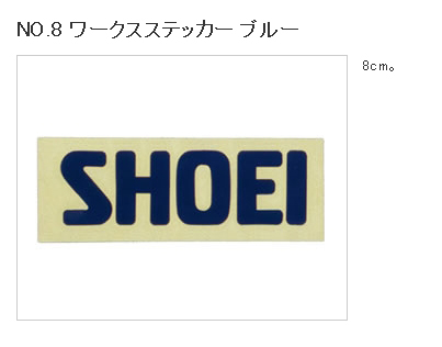 【SHOEI】NO.8 Works貼紙 藍色 - 「Webike-摩托百貨」