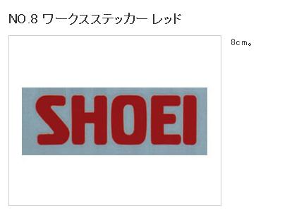 【SHOEI】NO.8 Works貼紙 紅色 - 「Webike-摩托百貨」