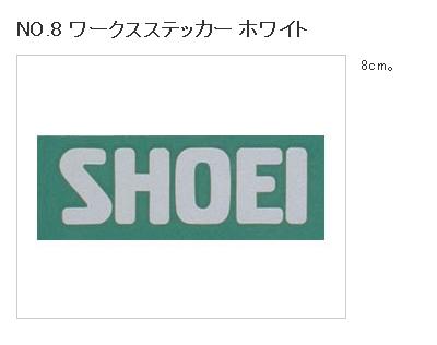 【SHOEI】NO.8 Works貼紙 白色 - 「Webike-摩托百貨」
