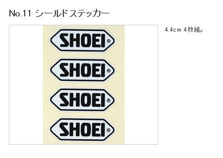 【SHOEI】NO.11 鏡片貼紙 - 「Webike-摩托百貨」