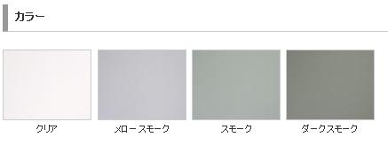 【SHOEI】CX-1V 安全帽風鏡鏡片 - 「Webike-摩托百貨」