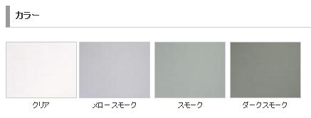 【SHOEI】CW-1PINLOCK 安全帽風鏡鏡片 - 「Webike-摩托百貨」