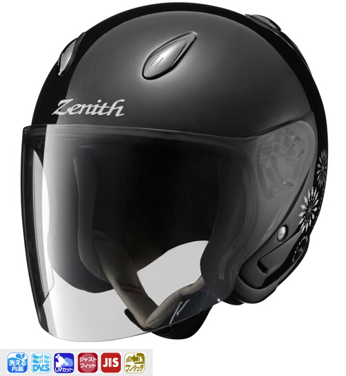 【YAMAHA】YJ-5II ZENITH 安全帽 MOCA LIS - 「Webike-摩托百貨」
