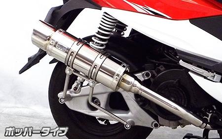 【WirusWin】Royal Popper Type 全段排氣管 (黑色碳纖維) - 「Webike-摩托百貨」