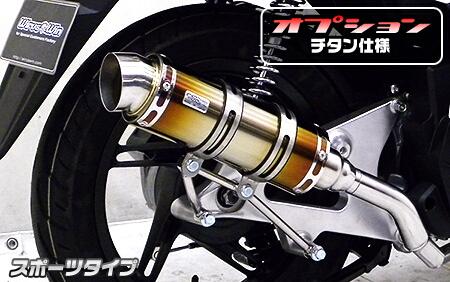 【WirusWin】Royal全段排氣管 Spotrs型 鈦合金款式 附觸媒 - 「Webike-摩托百貨」