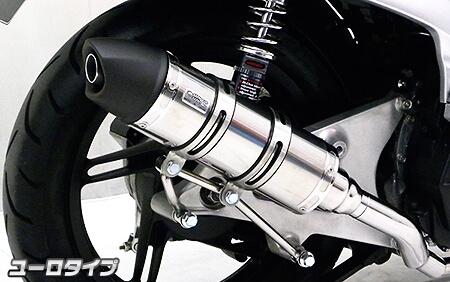 【WirusWin】Royal全段排氣管 Euro型 黑色碳纖維款式 - 「Webike-摩托百貨」