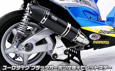 【WirusWin】短版全段排氣管専用鋁合金圓柱支架 銀色版 - 「Webike-摩托百貨」
