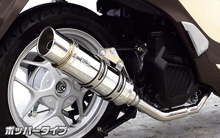 【WirusWin】Royal Popper Type 全段排氣管 (含觸媒) - 「Webike-摩托百貨」