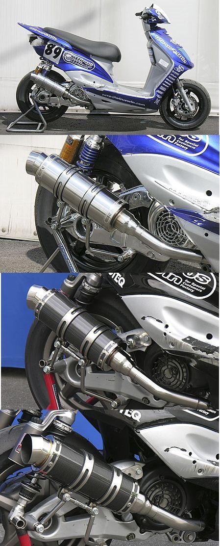 【WirusWin】Style UFO聯名款全段排氣管 Spotrs型 黑色碳纖維款式+加高套件 - 「Webike-摩托百貨」