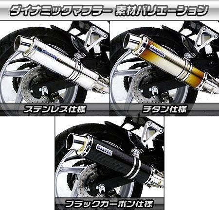 【WirusWin】Dynamic全段排氣管 火箭筒型 - 「Webike-摩托百貨」