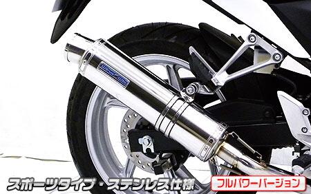 【WirusWin】Dynamic全段排氣管 Spotrs型【全馬力版】 - 「Webike-摩托百貨」