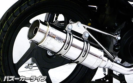 【WirusWin】Royal全段排氣管 火箭筒型 - 「Webike-摩托百貨」