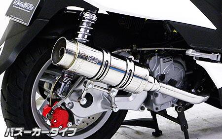 【WirusWin】Royal全段排氣管 火箭筒型黑色碳纖維款式 - 「Webike-摩托百貨」