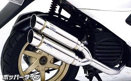 【WirusWin】Atomic Twin全段排氣管 Popper型 - 「Webike-摩托百貨」