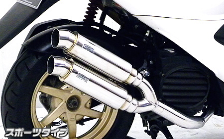 【WirusWin】Atomic Twin全段排氣管 Spotrs型 - 「Webike-摩托百貨」