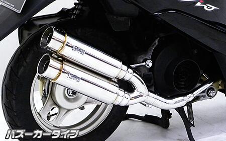 【WirusWin】Atomic Twin全段排氣管 火箭筒型 - 「Webike-摩托百貨」