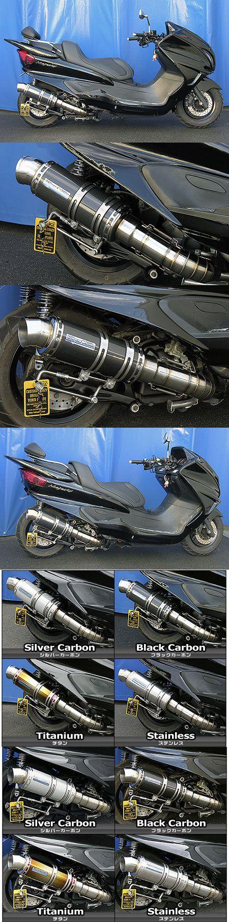 【WirusWin】Premium全段排氣管 黑色碳纖維款式 - 「Webike-摩托百貨」