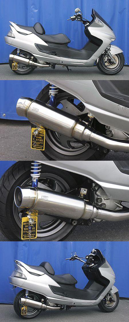 【WirusWin】Step全段排氣管 - 「Webike-摩托百貨」