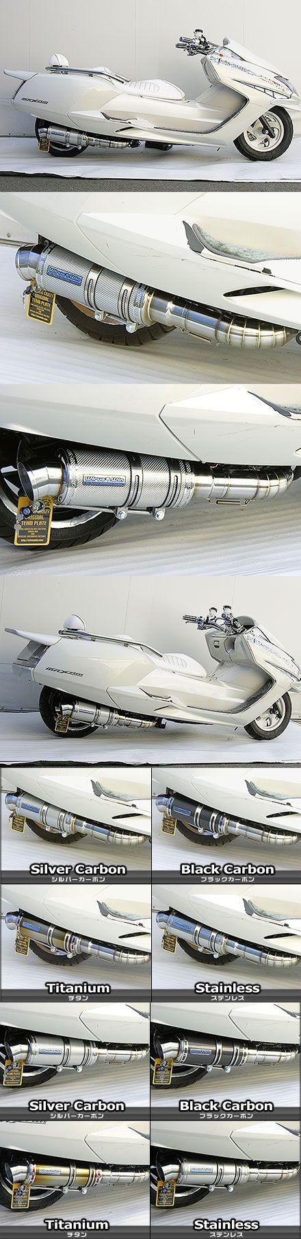 【WirusWin】Premium全段排氣管 銀色碳纖維款式 - 「Webike-摩托百貨」