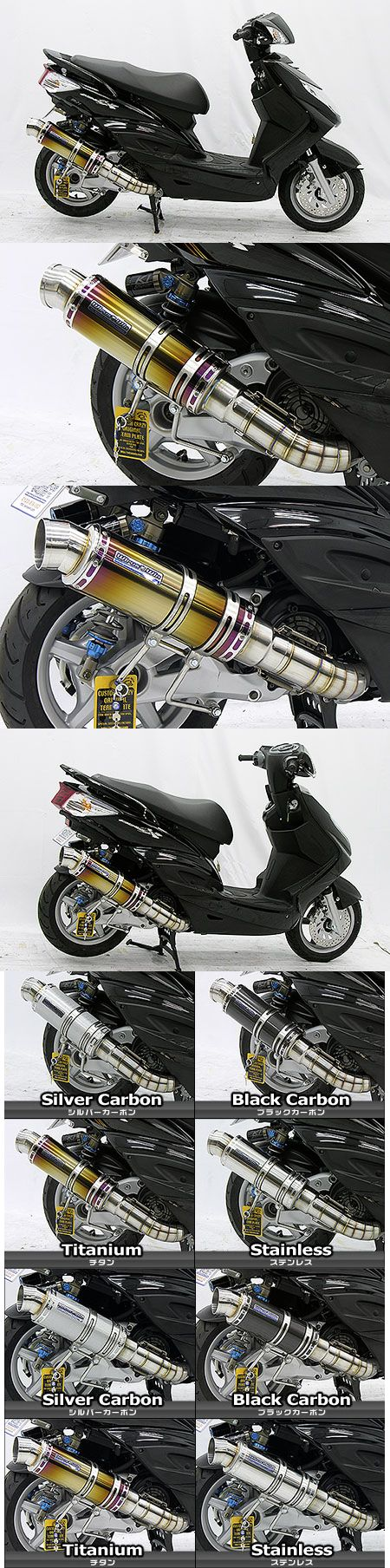 【WirusWin】Premium全段排氣管 鈦合金款式 - 「Webike-摩托百貨」