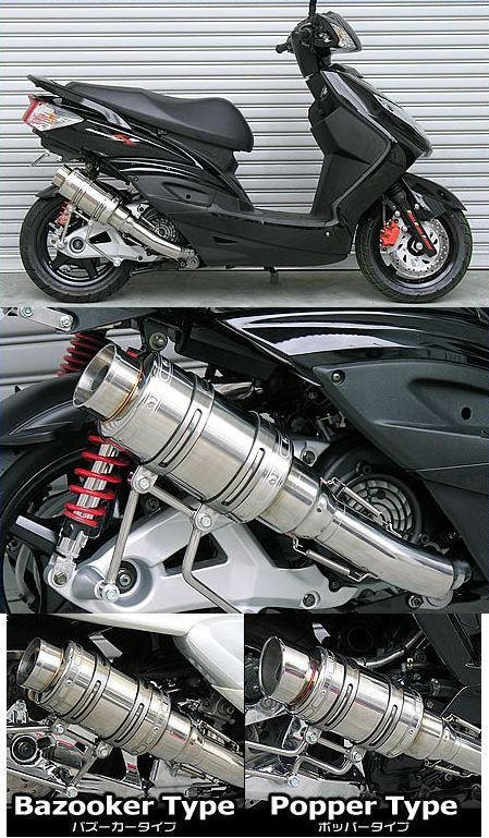 【WirusWin】Atomic短版全段排氣管 火箭筒型 重低音版 - 「Webike-摩托百貨」
