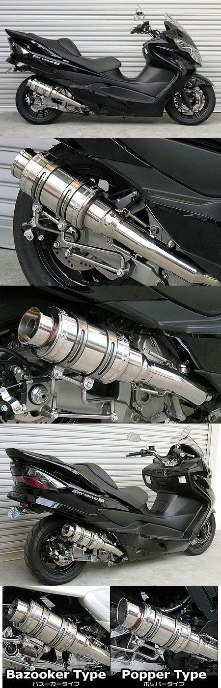 【WirusWin】Atomic短版全段排氣管 Popper型 重低音版 - 「Webike-摩托百貨」