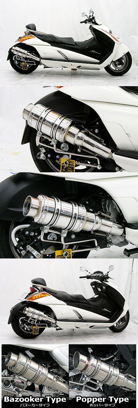 【WirusWin】Atomic短版全段排氣管 火箭筒型 - 「Webike-摩托百貨」