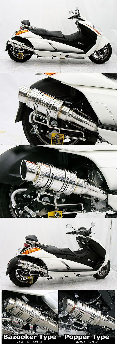 【WirusWin】Atomic短版全段排氣管 Popper型 附觸媒 (排氣淨化觸媒) - 「Webike-摩托百貨」