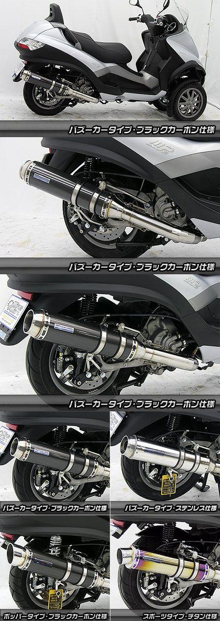 【WirusWin】Dynamic全段排氣管 黑色碳纖維款式 火箭筒型 - 「Webike-摩托百貨」