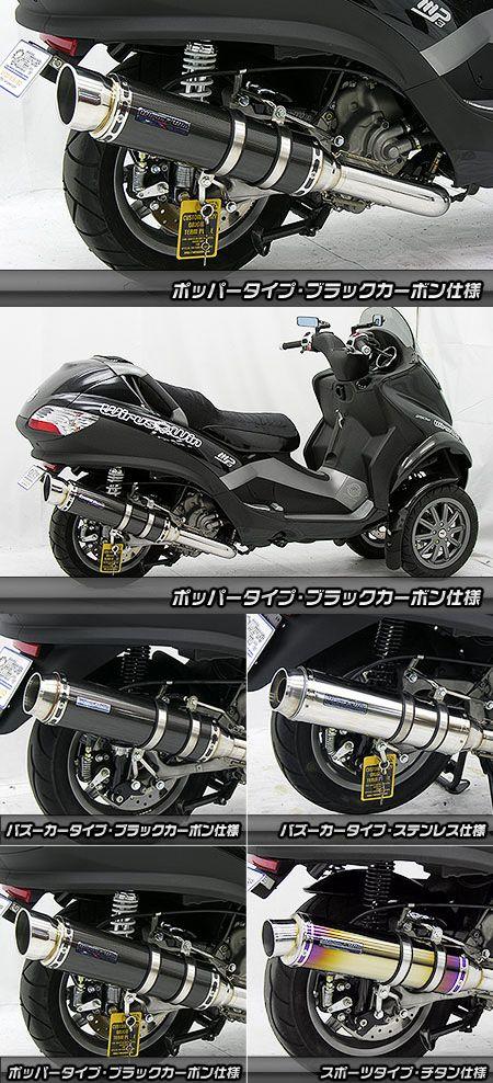 【WirusWin】Dynamic全段排氣管 黑色碳纖維款式 Popper型 - 「Webike-摩托百貨」