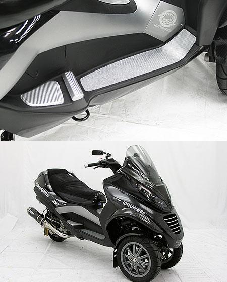 【WirusWin】碳纖維腳踏板 - 「Webike-摩托百貨」
