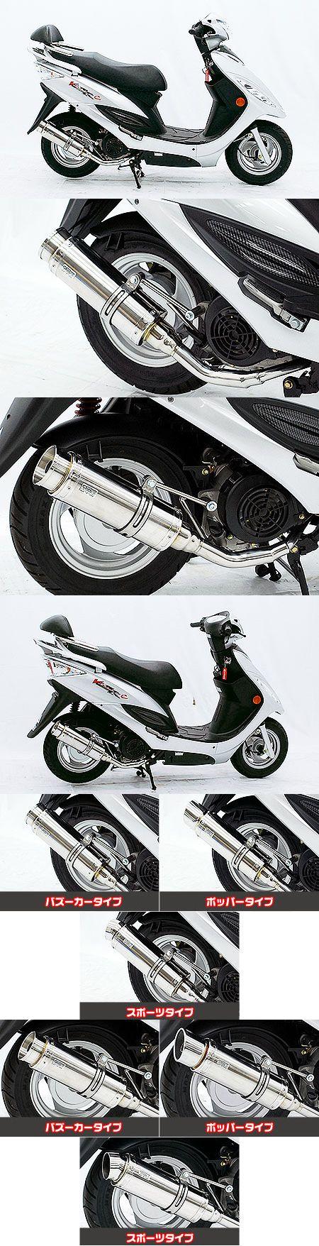 【WirusWin】Tiger auto聯名款 Royal全段排氣管 火箭筒型 - 「Webike-摩托百貨」