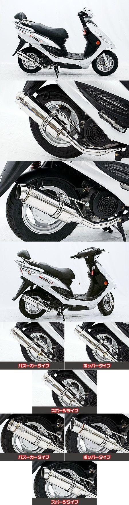 【WirusWin】Tiger auto聯名款 Royal全段排氣管 Spotrs型 - 「Webike-摩托百貨」