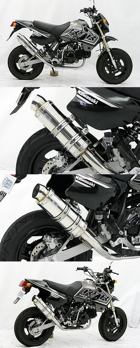 【WirusWin】Royal全段排氣管 Spotrs型 附觸媒 (排氣淨化觸媒) - 「Webike-摩托百貨」